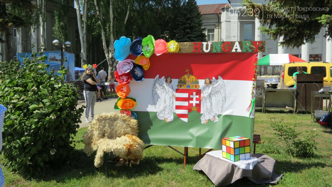 В Покровске на площади Шибанкова проходит празднование Дня Европы, фото-8
