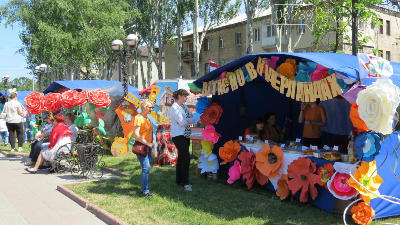 В Покровске на площади Шибанкова проходит празднование Дня Европы, фото-14
