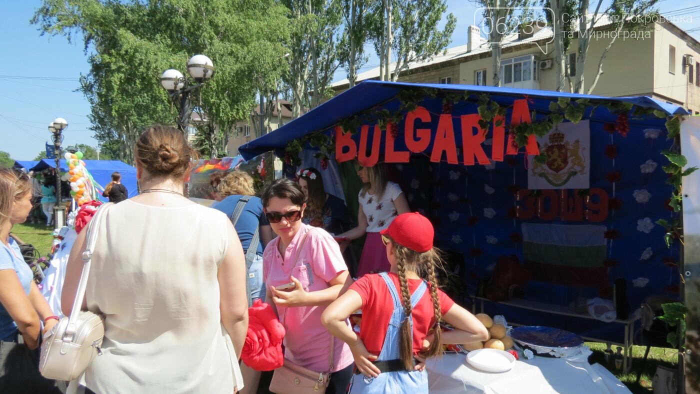 В Покровске на площади Шибанкова проходит празднование Дня Европы, фото-20