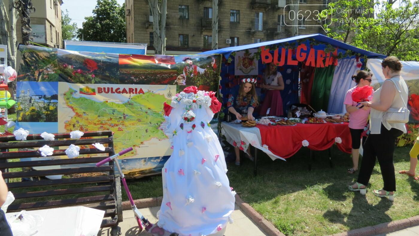 В Покровске на площади Шибанкова проходит празднование Дня Европы, фото-18