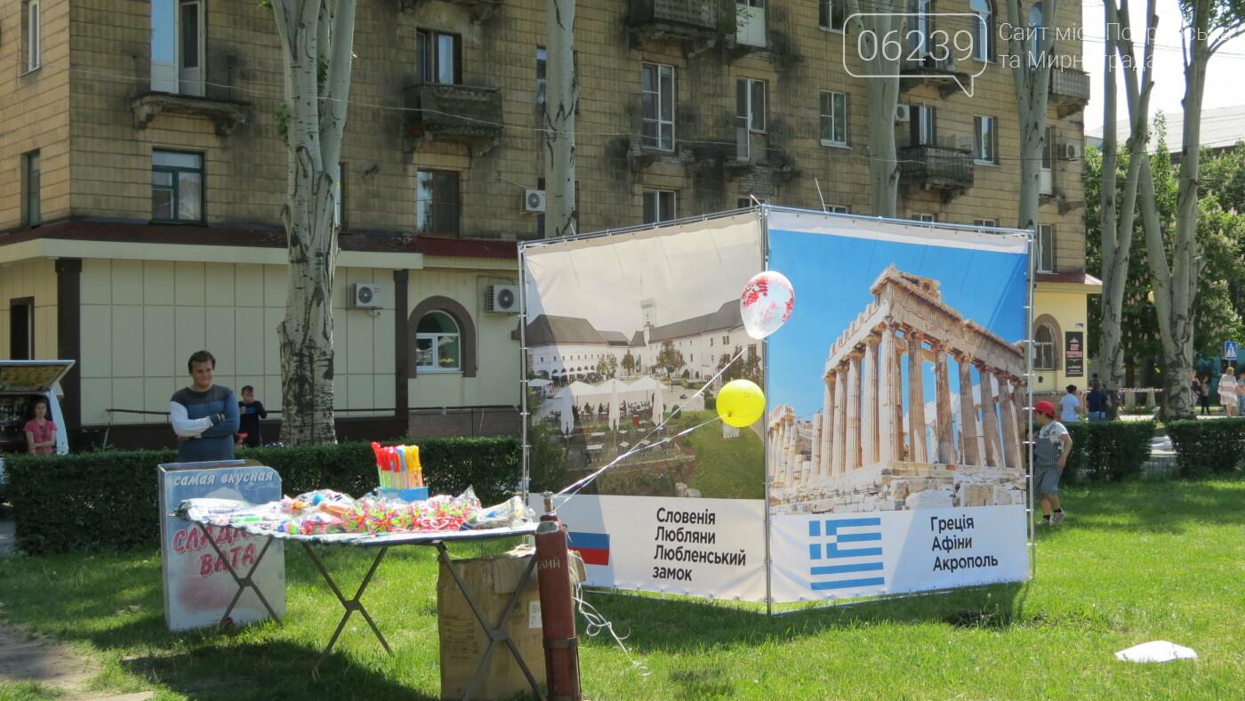 В Покровске на площади Шибанкова проходит празднование Дня Европы, фото-17