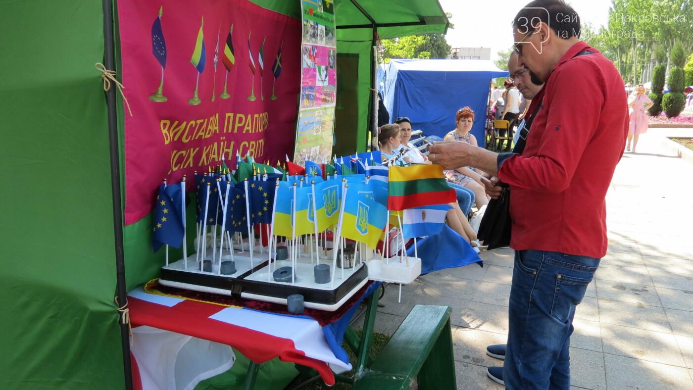 В Покровске на площади Шибанкова проходит празднование Дня Европы, фото-23