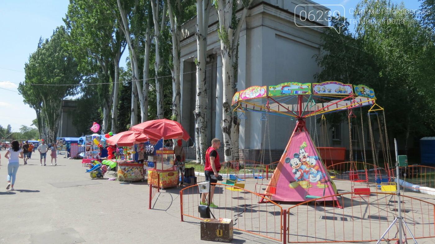 В Покровске на площади Шибанкова проходит празднование Дня Европы, фото-29