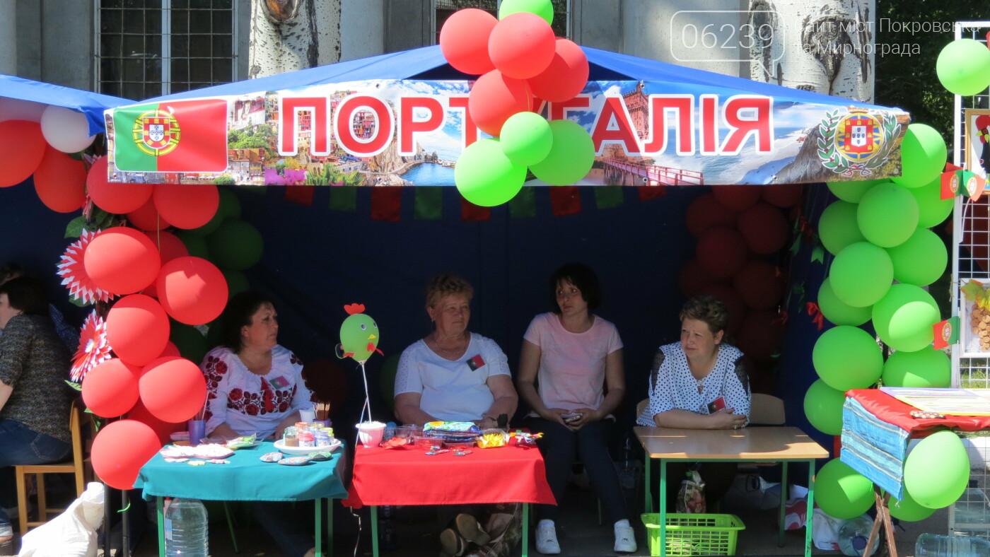 В Покровске на площади Шибанкова проходит празднование Дня Европы, фото-28