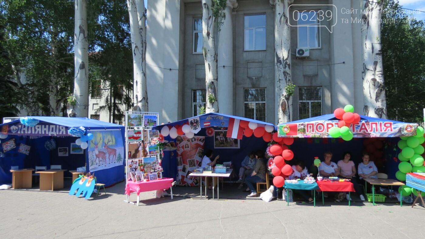 В Покровске на площади Шибанкова проходит празднование Дня Европы, фото-27
