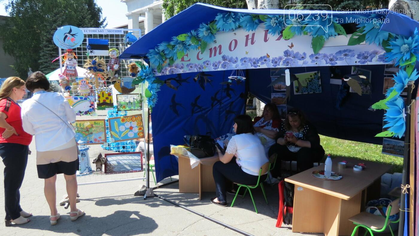 В Покровске на площади Шибанкова проходит празднование Дня Европы, фото-32