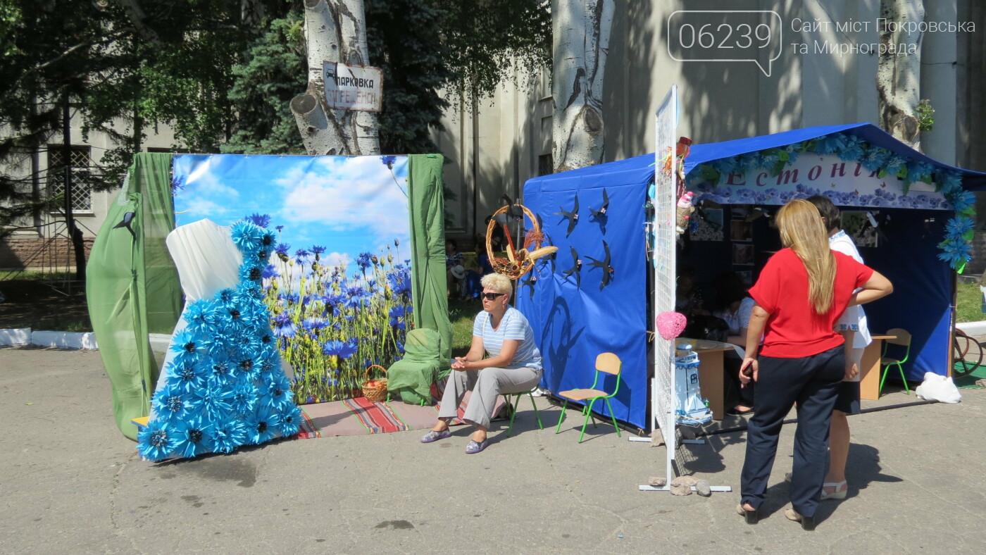 В Покровске на площади Шибанкова проходит празднование Дня Европы, фото-34