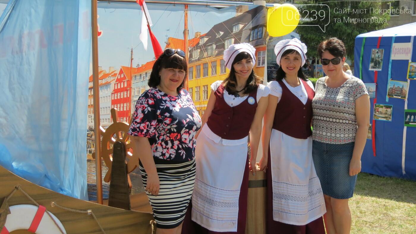 В Покровске на площади Шибанкова проходит празднование Дня Европы, фото-47
