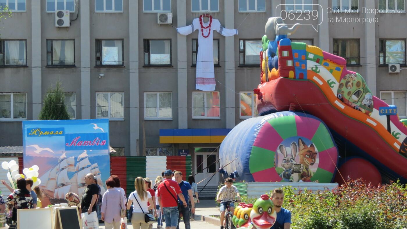 В Покровске на площади Шибанкова проходит празднование Дня Европы, фото-46