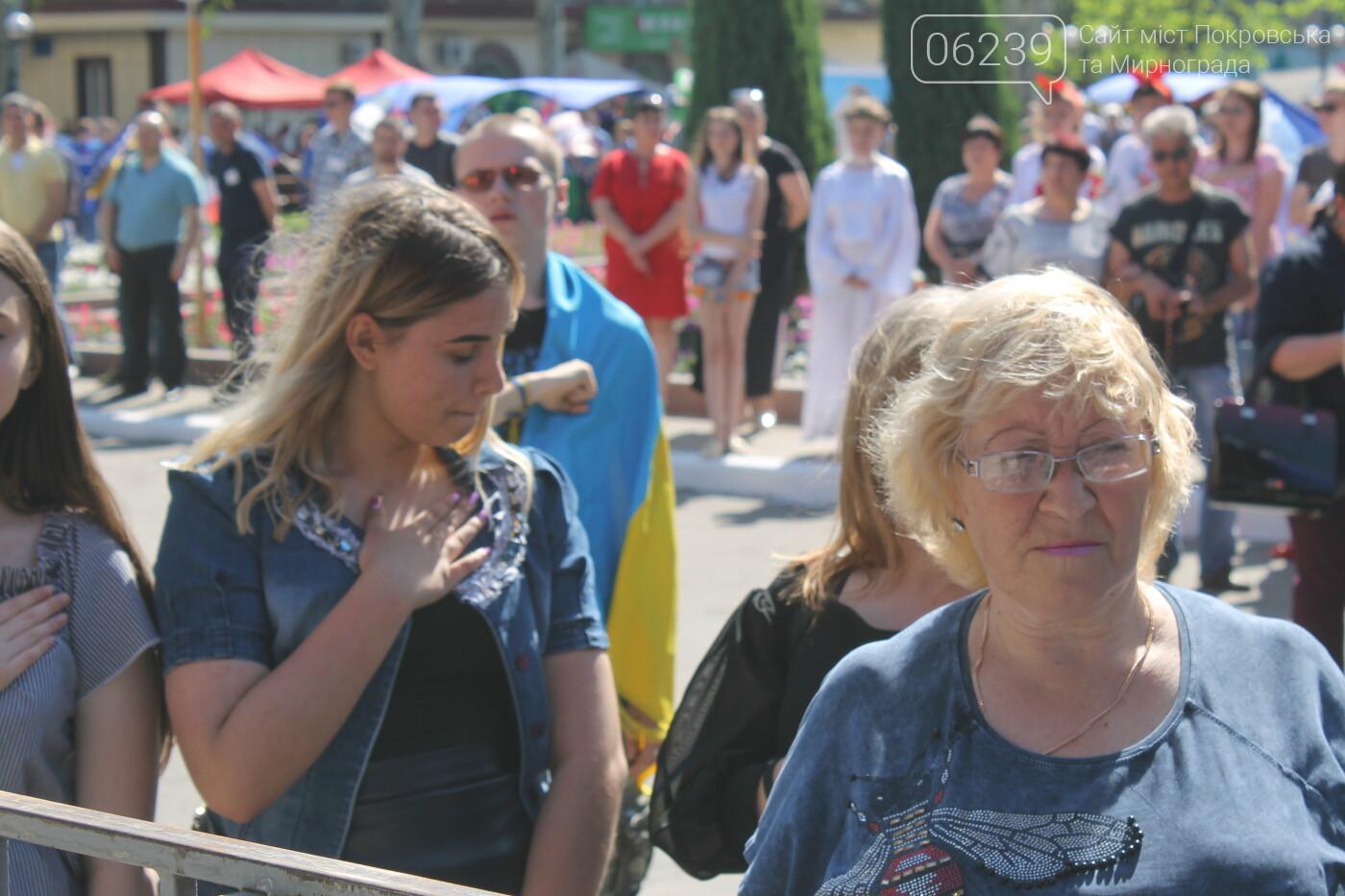 Руслан Требушкин поздравил покровчан и гостей города с Днем Европы, фото-19