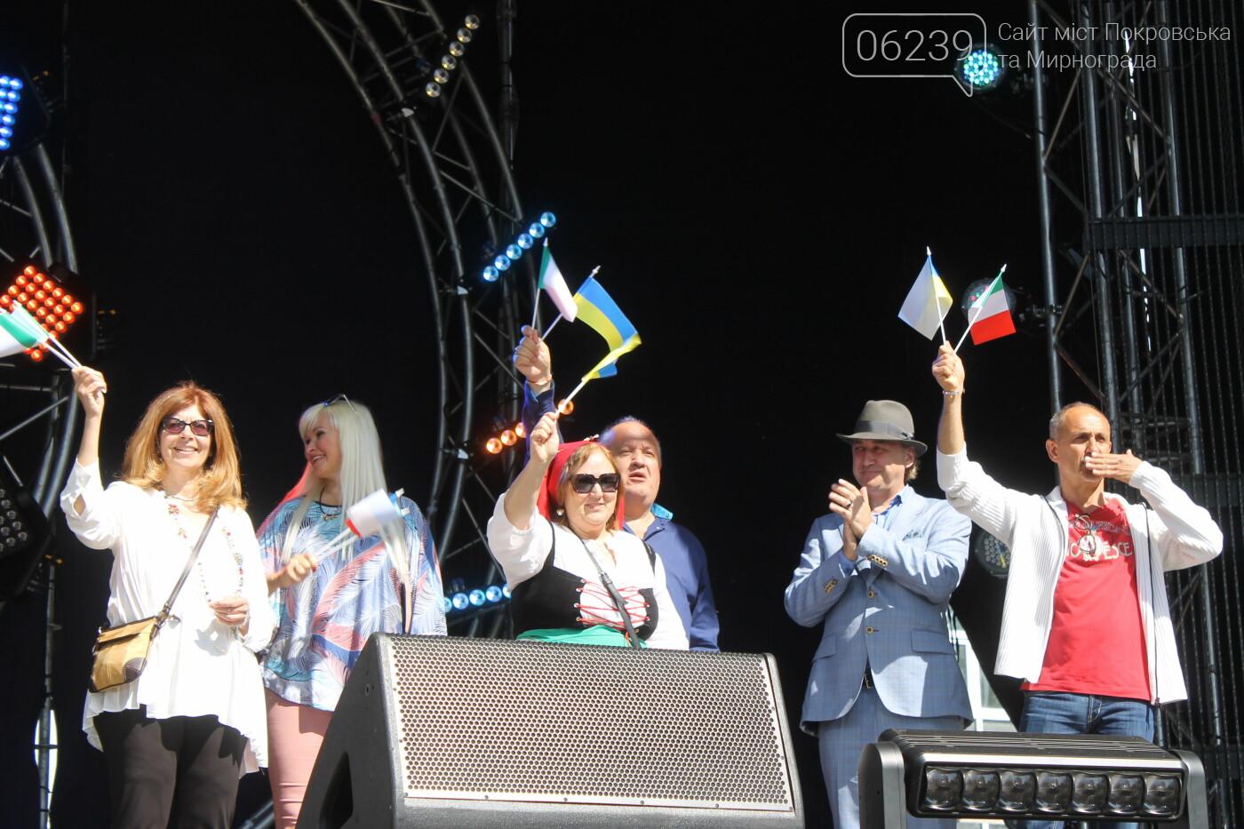 Руслан Требушкин поздравил покровчан и гостей города с Днем Европы, фото-7