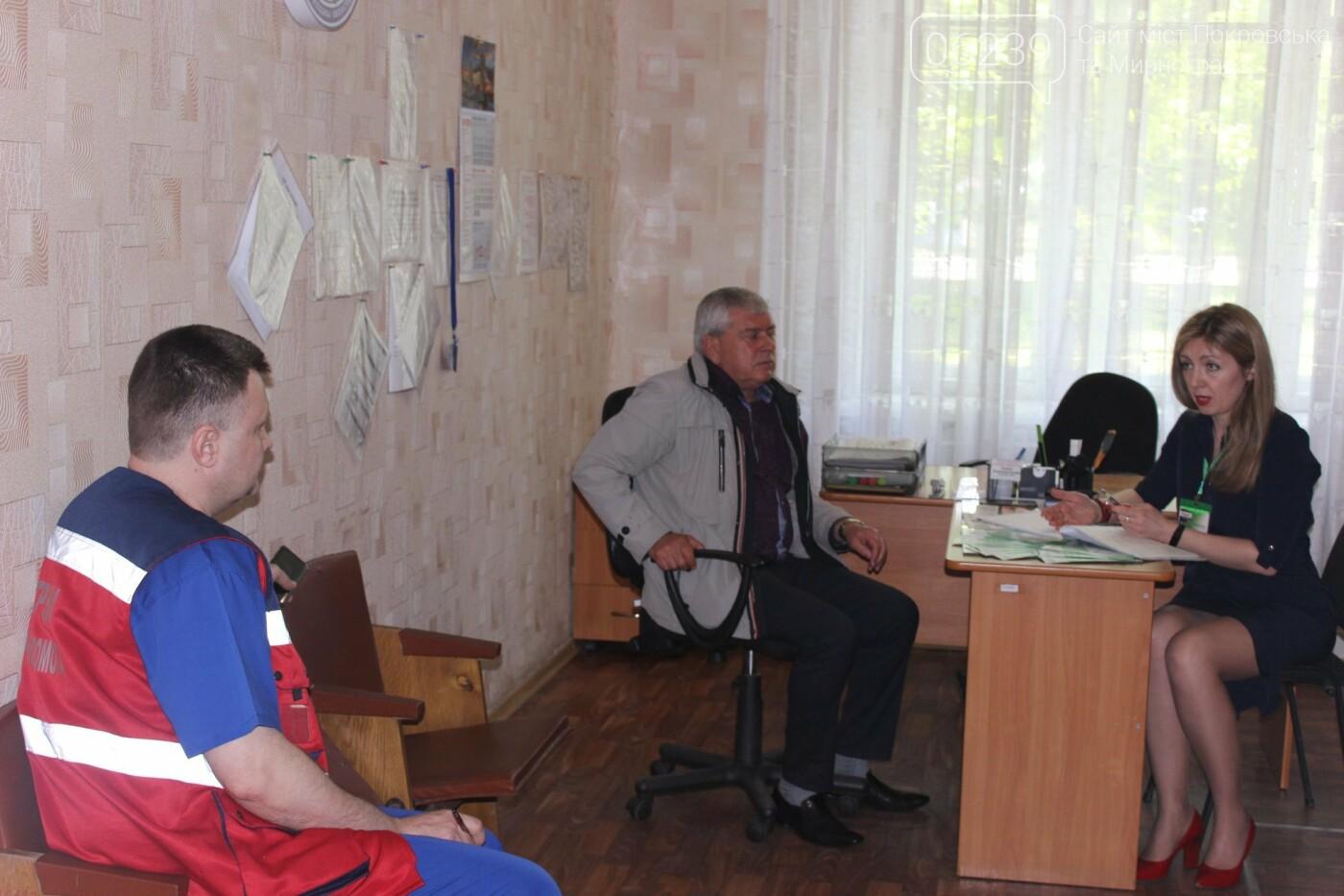 Співробітникам станції швидкої допомоги Мирнограда розповіли про зміни в пенсійному законодавстві, фото-1