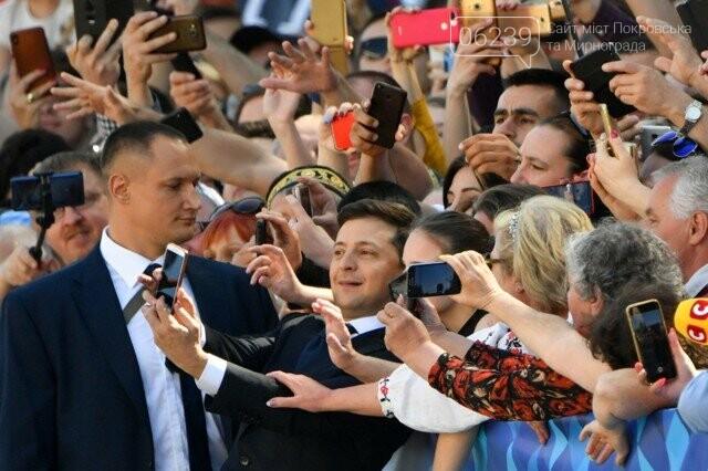 Инаугурация шестого президента: как это было и когда пройдут досрочные выборы Рады, фото-1