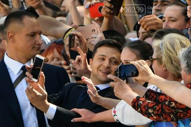 Инаугурация шестого президента: как это было и когда пройдут досрочные выборы Рады, фото-2