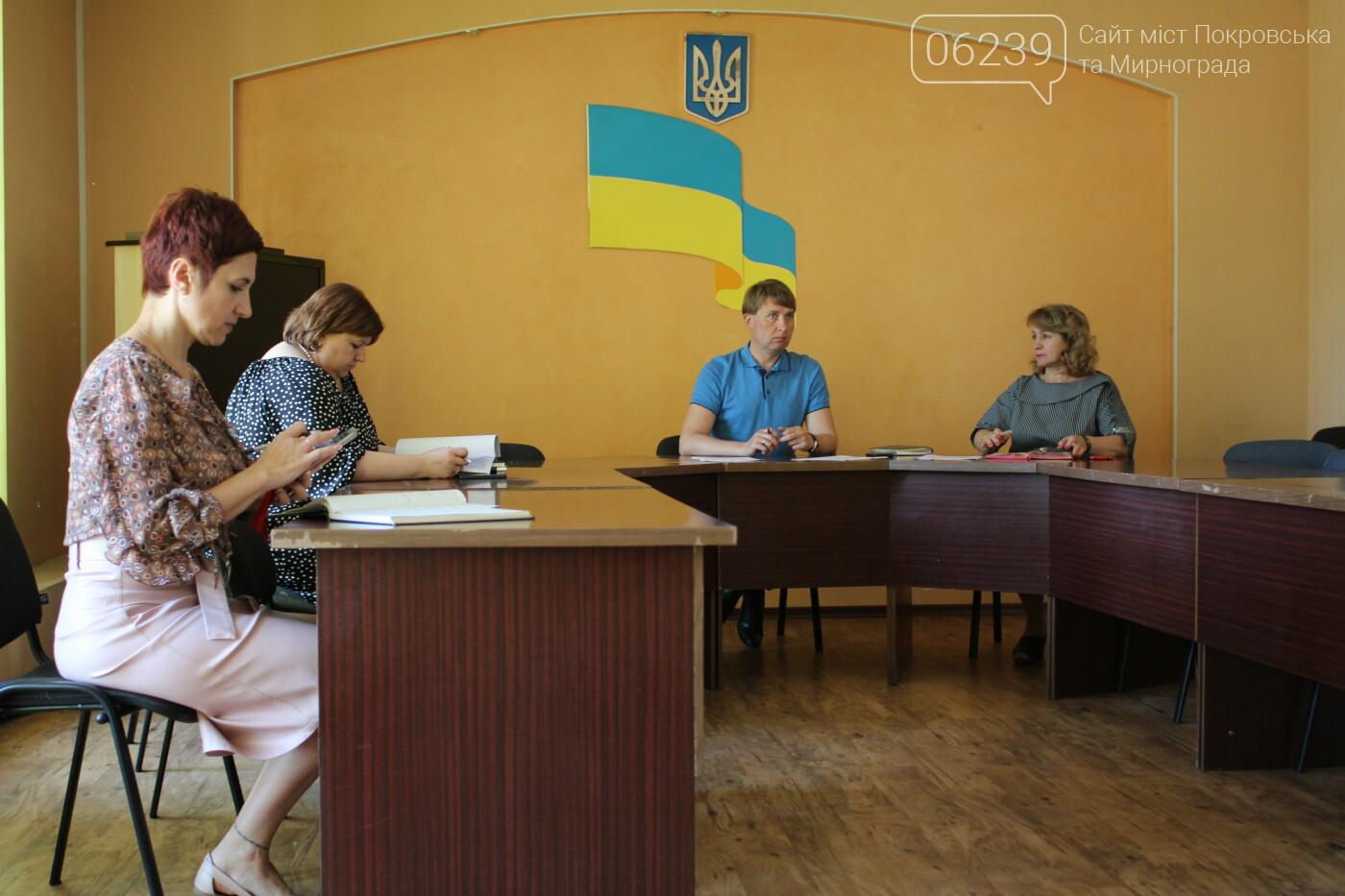 В Мирнограде отчитали предприятия, которые не следят за закреплёнными территориями, фото-1