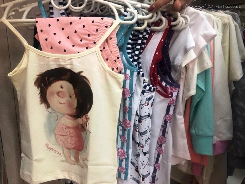В Покровске открылся Магазин детского белья «Kidguru» все для маленьких модников и модниц, фото-1