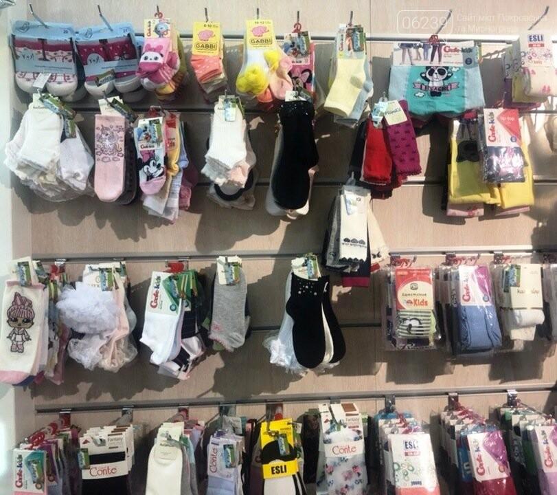 В Покровске открылся Магазин детского белья «Kidguru» все для маленьких модников и модниц, фото-2