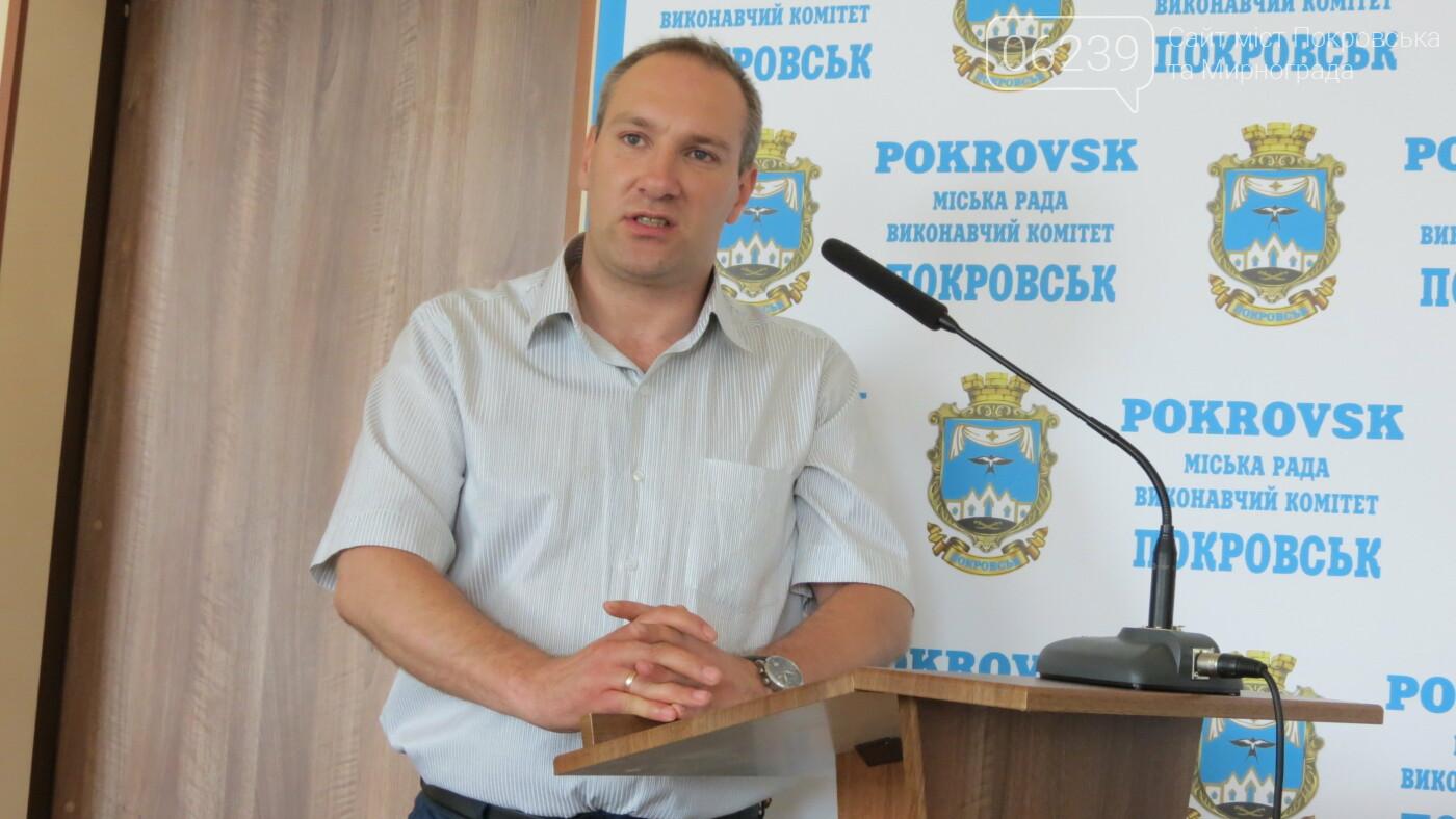 От монополии к многовекторности: в Покровске 6 шахтерских городов подписали важный меморандум, фото-3