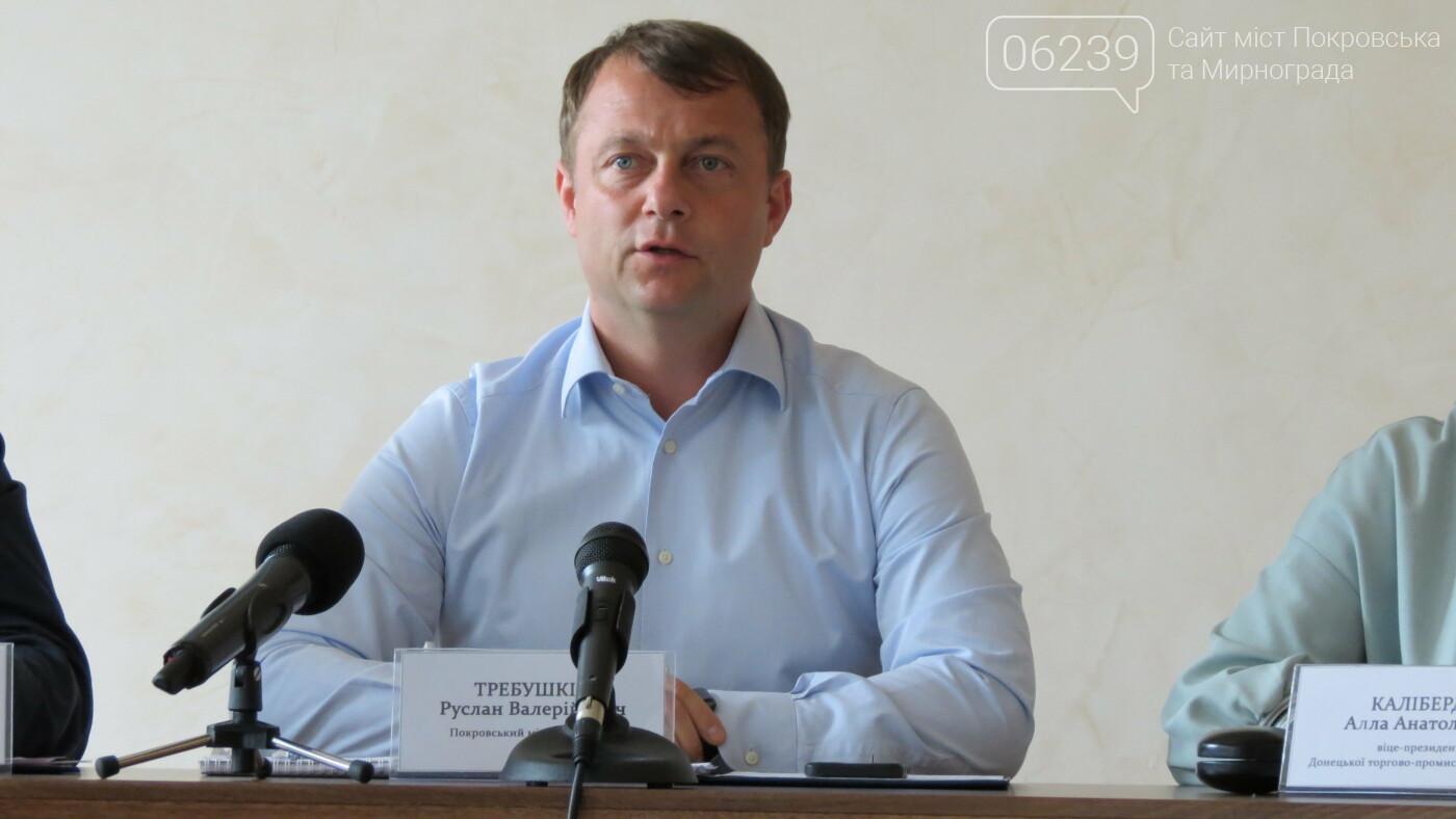 От монополии к многовекторности: в Покровске 6 шахтерских городов подписали важный меморандум, фото-1