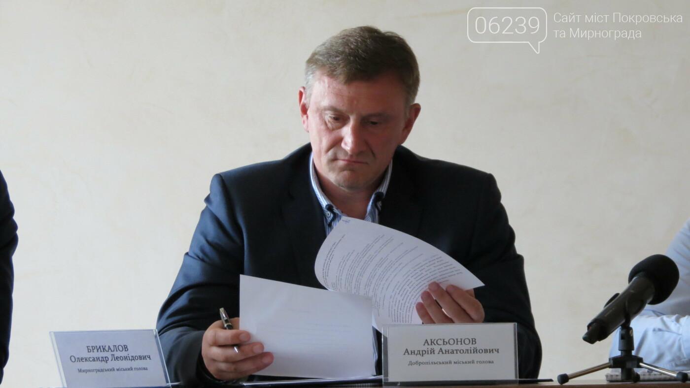 От монополии к многовекторности: в Покровске 6 шахтерских городов подписали важный меморандум, фото-4