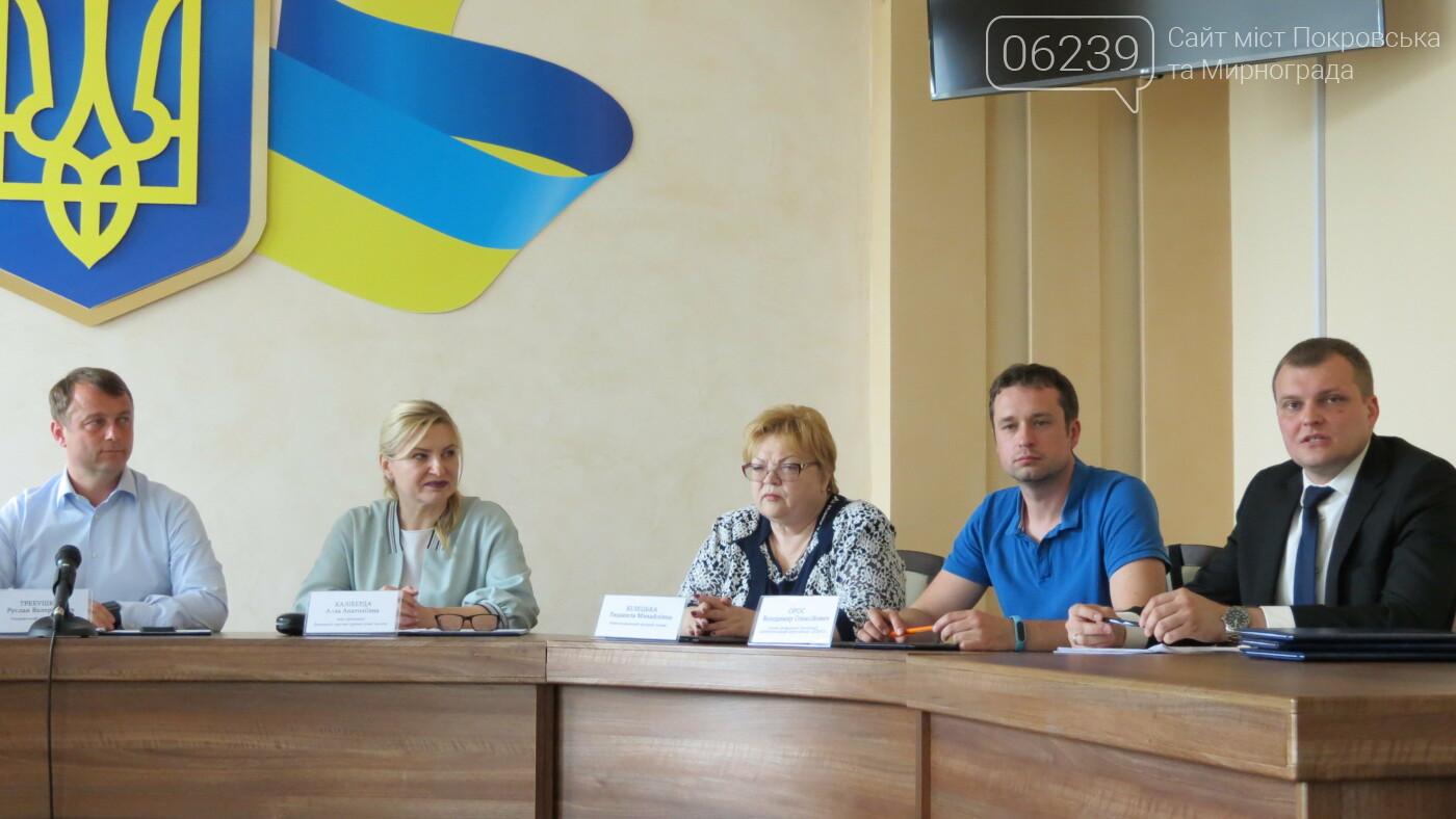 От монополии к многовекторности: в Покровске 6 шахтерских городов подписали важный меморандум, фото-5