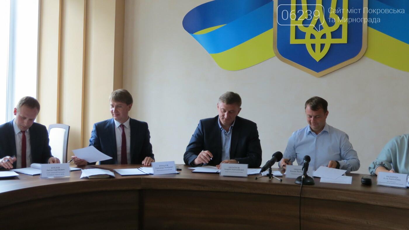 От монополии к многовекторности: в Покровске 6 шахтерских городов подписали важный меморандум, фото-7