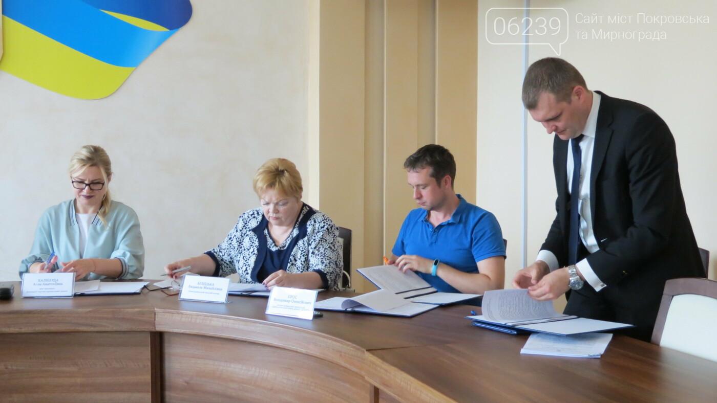 От монополии к многовекторности: в Покровске 6 шахтерских городов подписали важный меморандум, фото-8