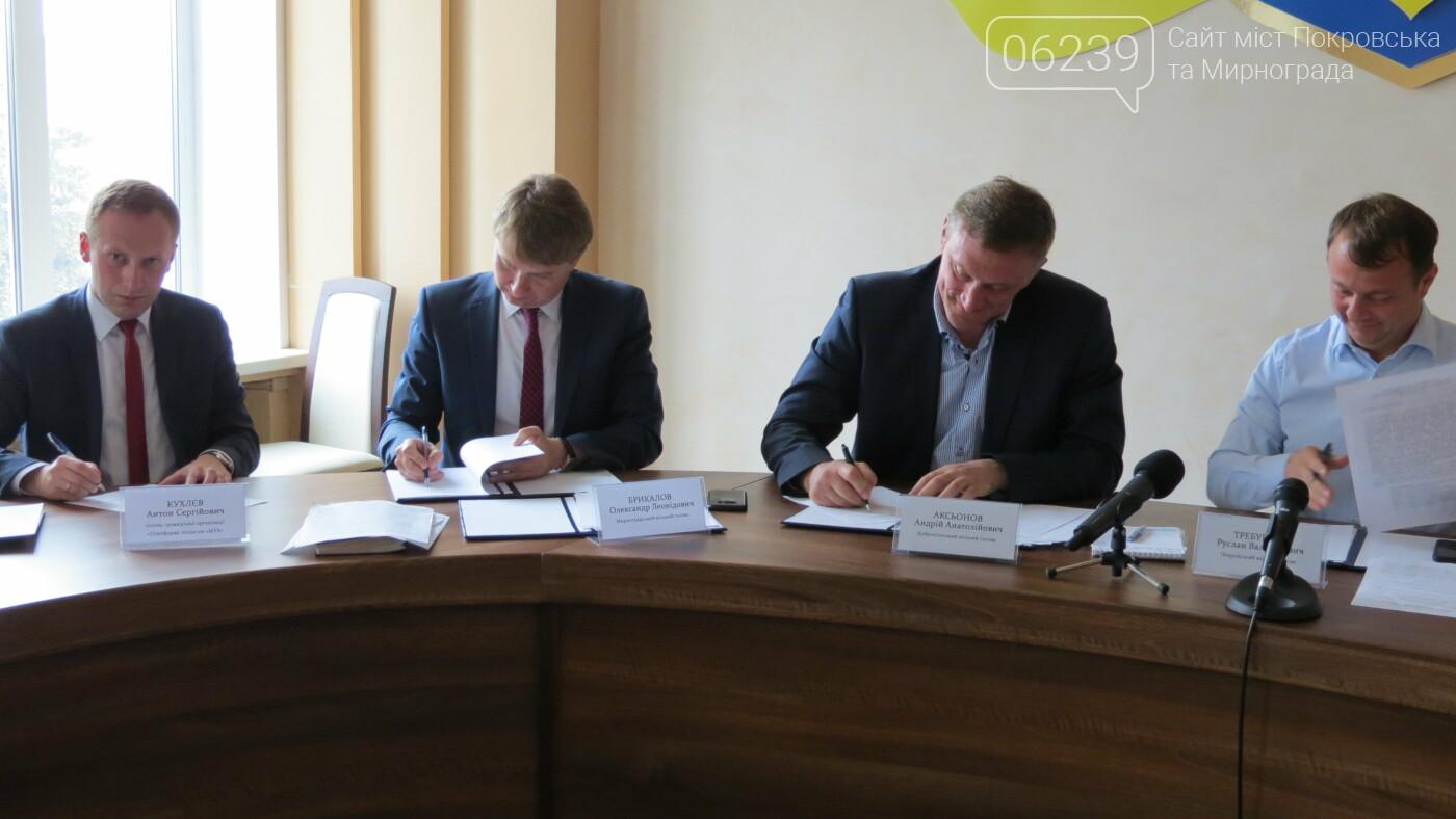 От монополии к многовекторности: в Покровске 6 шахтерских городов подписали важный меморандум, фото-11