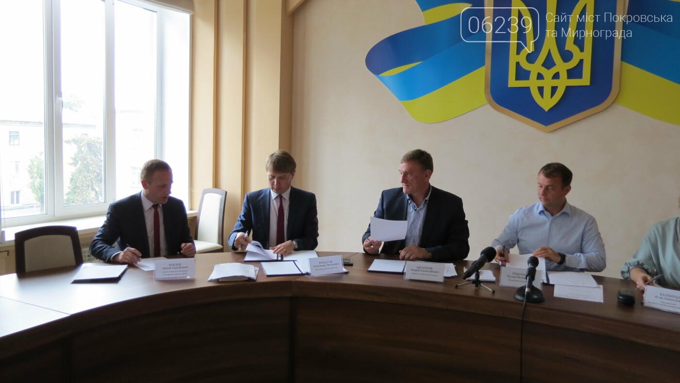 От монополии к многовекторности: в Покровске 6 шахтерских городов подписали важный меморандум, фото-9