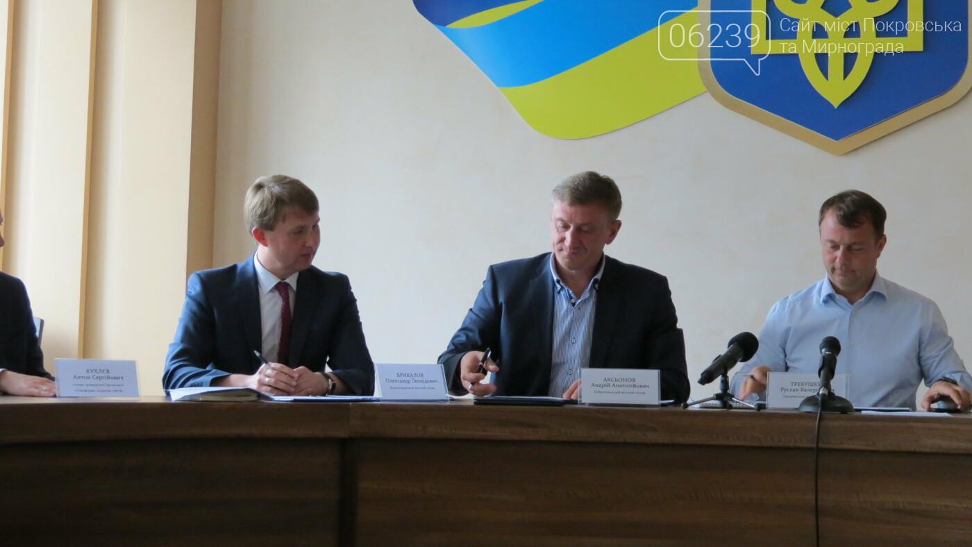 От монополии к многовекторности: в Покровске 6 шахтерских городов подписали важный меморандум, фото-10