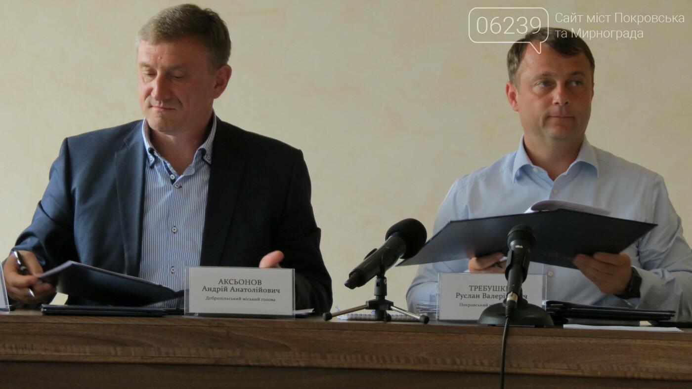 От монополии к многовекторности: в Покровске 6 шахтерских городов подписали важный меморандум, фото-12