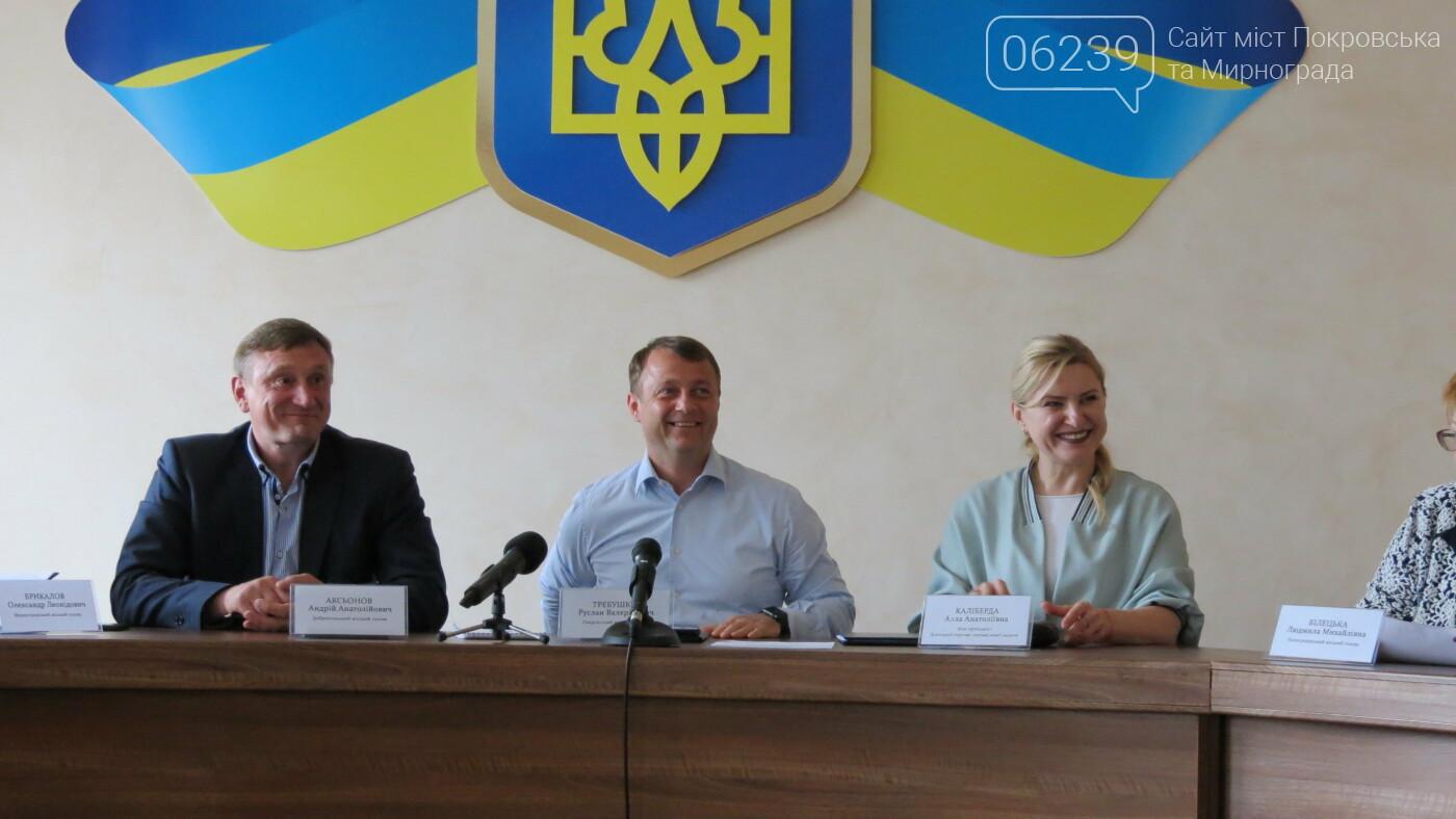 От монополии к многовекторности: в Покровске 6 шахтерских городов подписали важный меморандум, фото-13