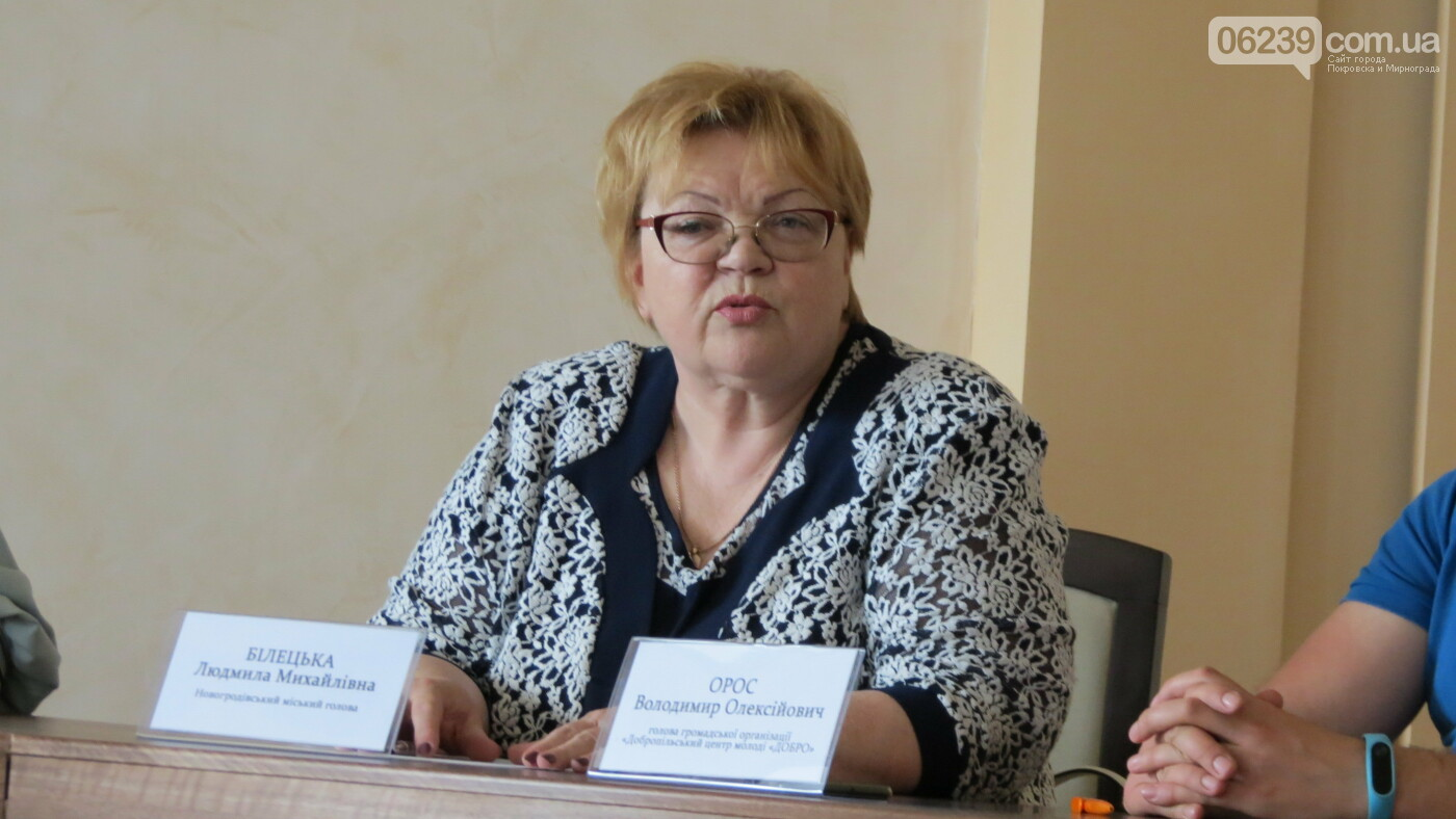 От монополии к многовекторности: в Покровске 6 шахтерских городов подписали важный меморандум, фото-14