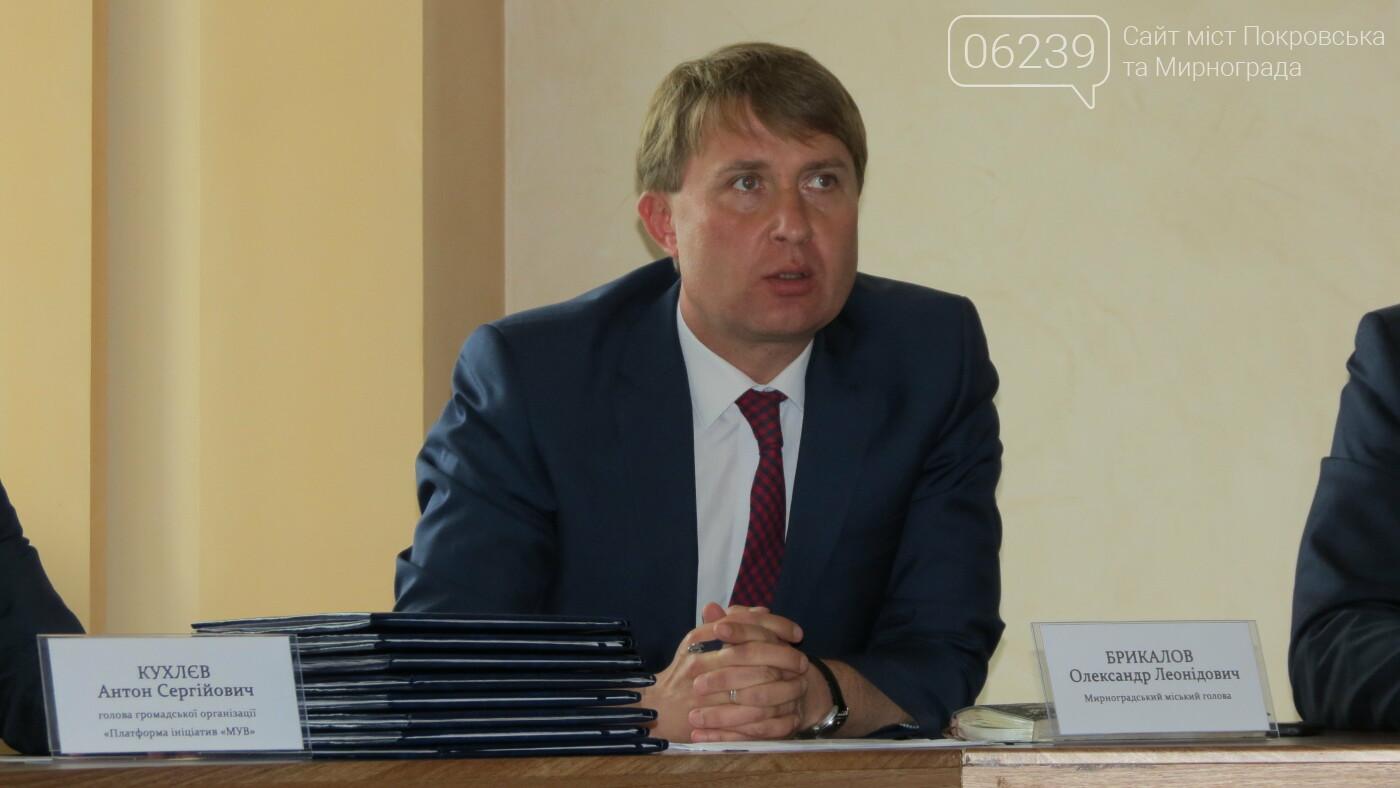 От монополии к многовекторности: в Покровске 6 шахтерских городов подписали важный меморандум, фото-2