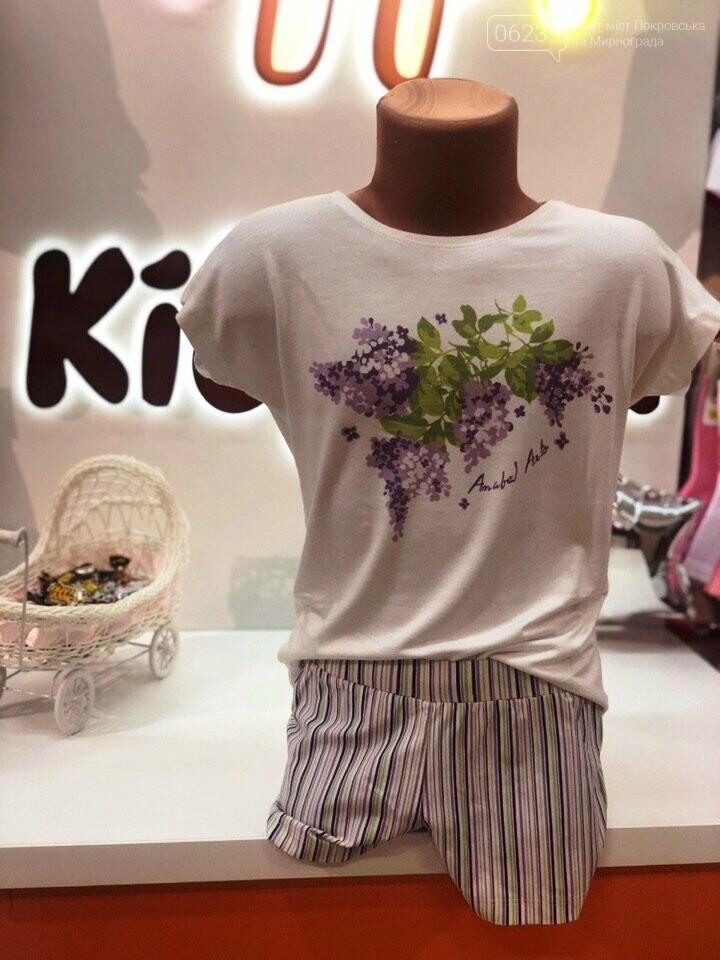 В Покровске открылся Магазин детского белья «Kidguru» все для маленьких модников и модниц, фото-3