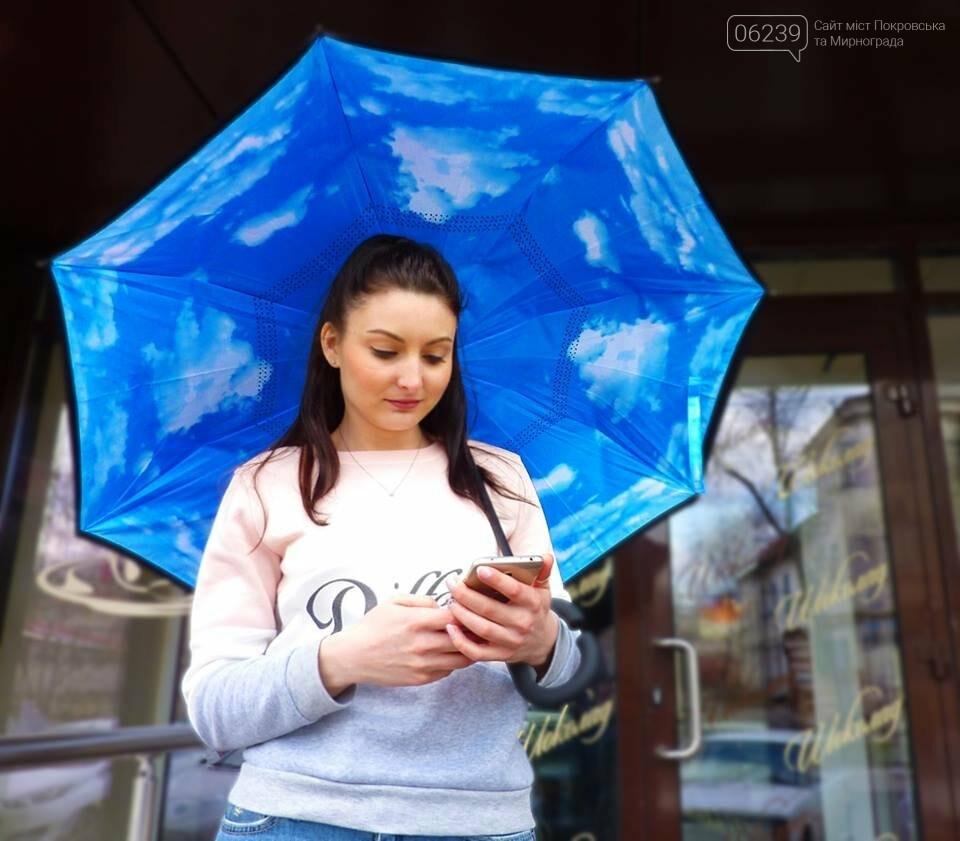 Up-brella - уникальный зонт, который приковывает взгляды прохожих , фото-1