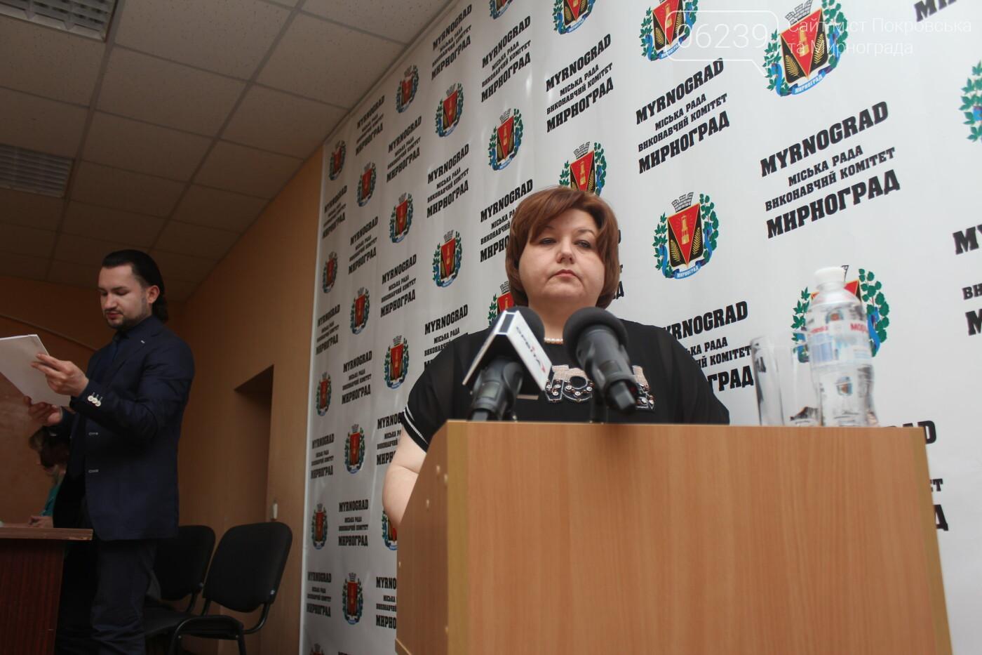 В Мирнограде ввели туристический сбор, фото-1