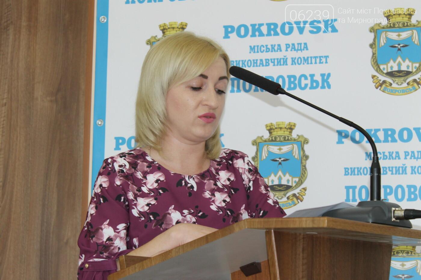 Жителям Покровска придется платить за проезд на одну гривну больше: в мэрии повысили стоимость, фото-1