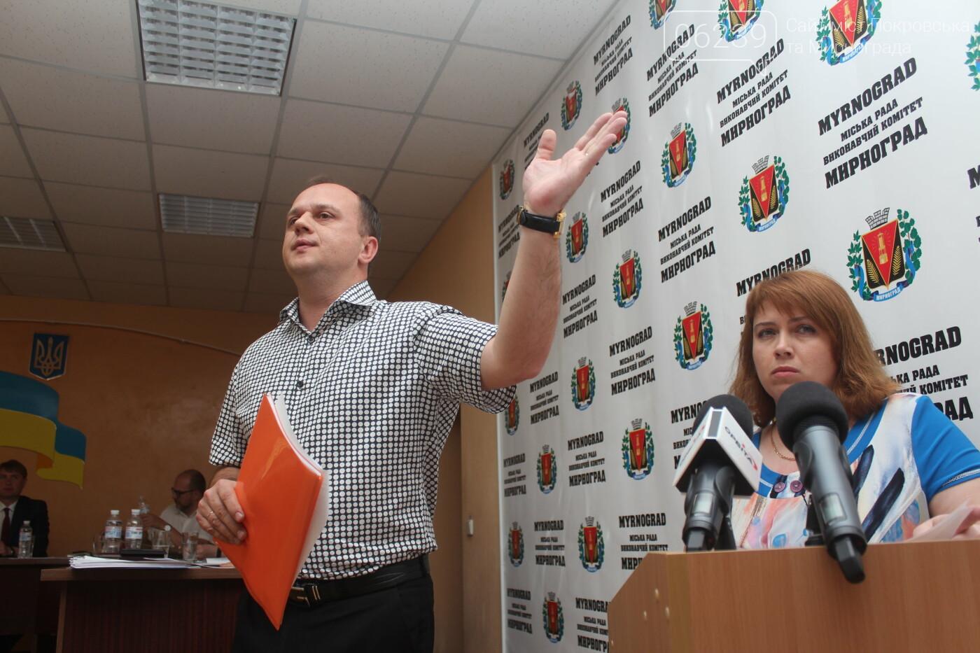 Туристический сбор и ликвидация шахты: в Мирнограде состоялась 60-я сессия горсовета, фото-4
