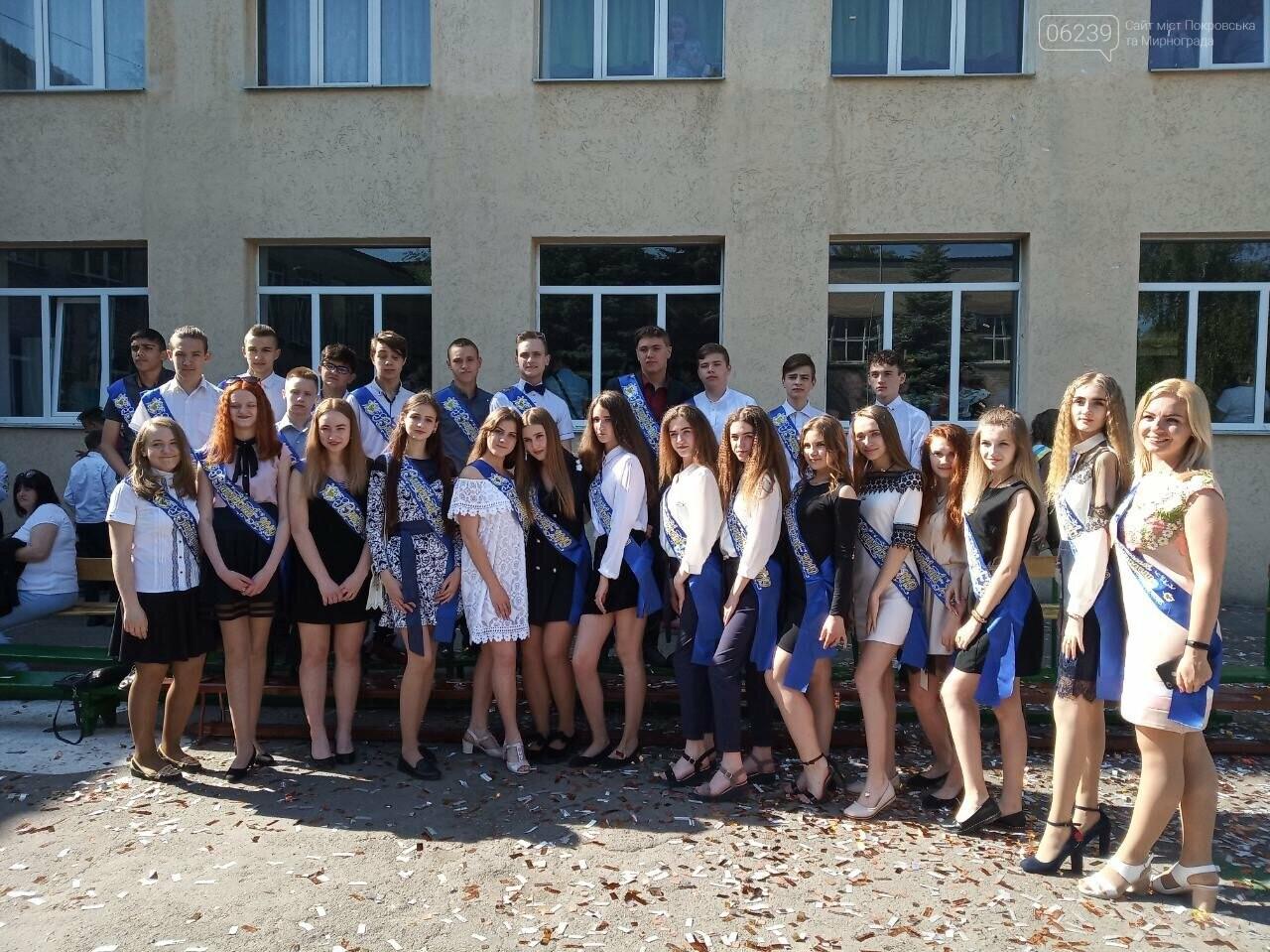 Сегодня в школах Мирнограда прозвучал последний звонок (фото со всех школ города) , фото-8