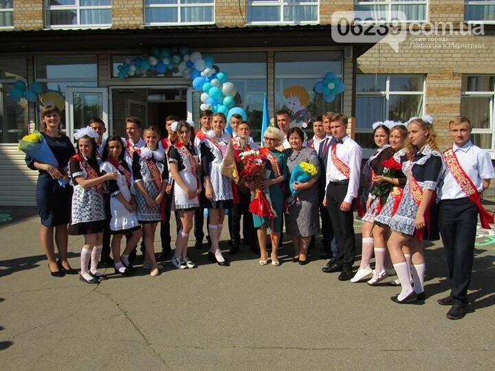 Сегодня в школах Мирнограда прозвучал последний звонок (фото со всех школ города) , фото-12