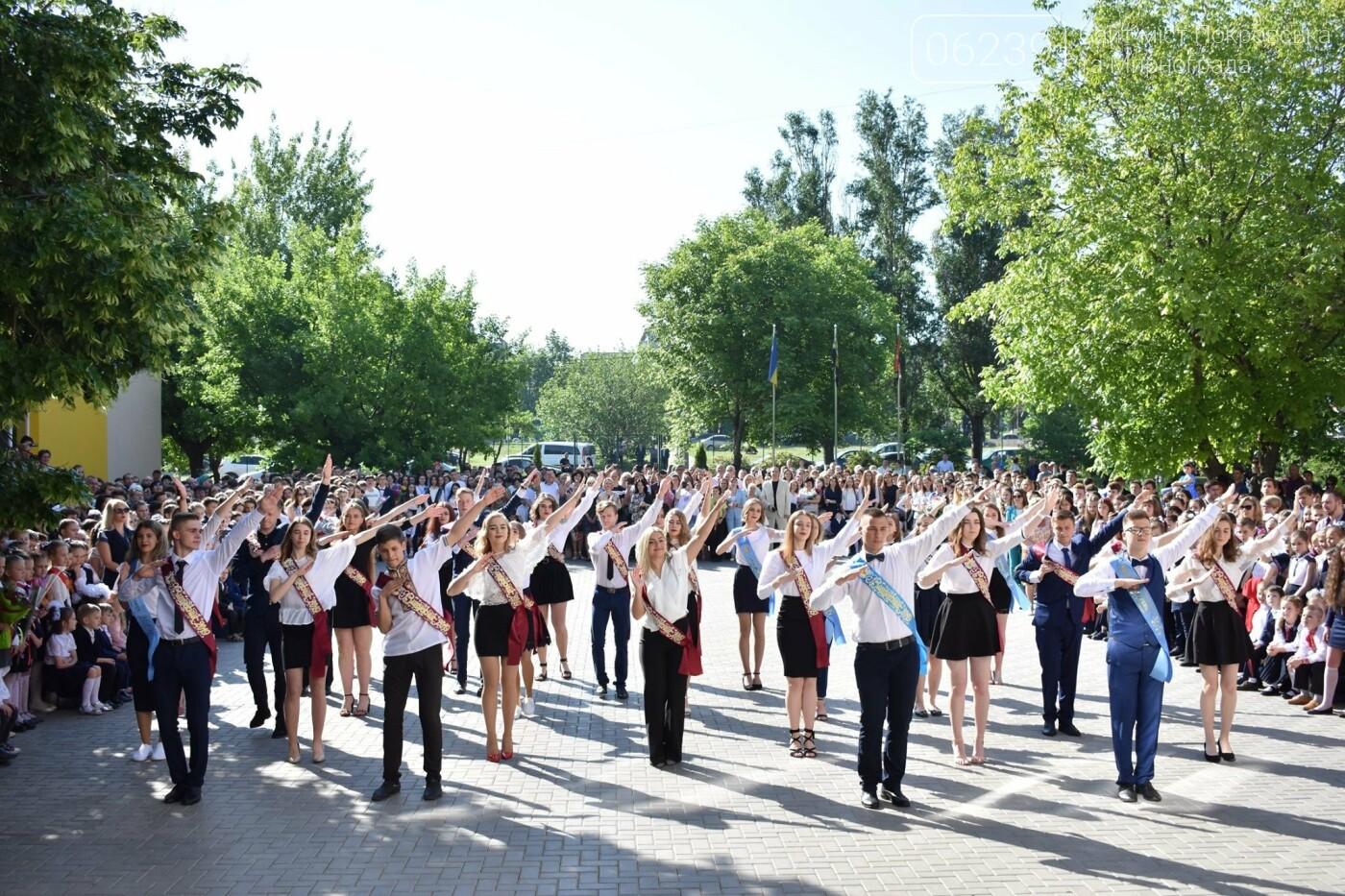 Сегодня в школах Мирнограда прозвучал последний звонок (фото со всех школ города) , фото-2