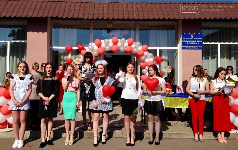 Сегодня в школах Мирнограда прозвучал последний звонок (фото со всех школ города) , фото-9