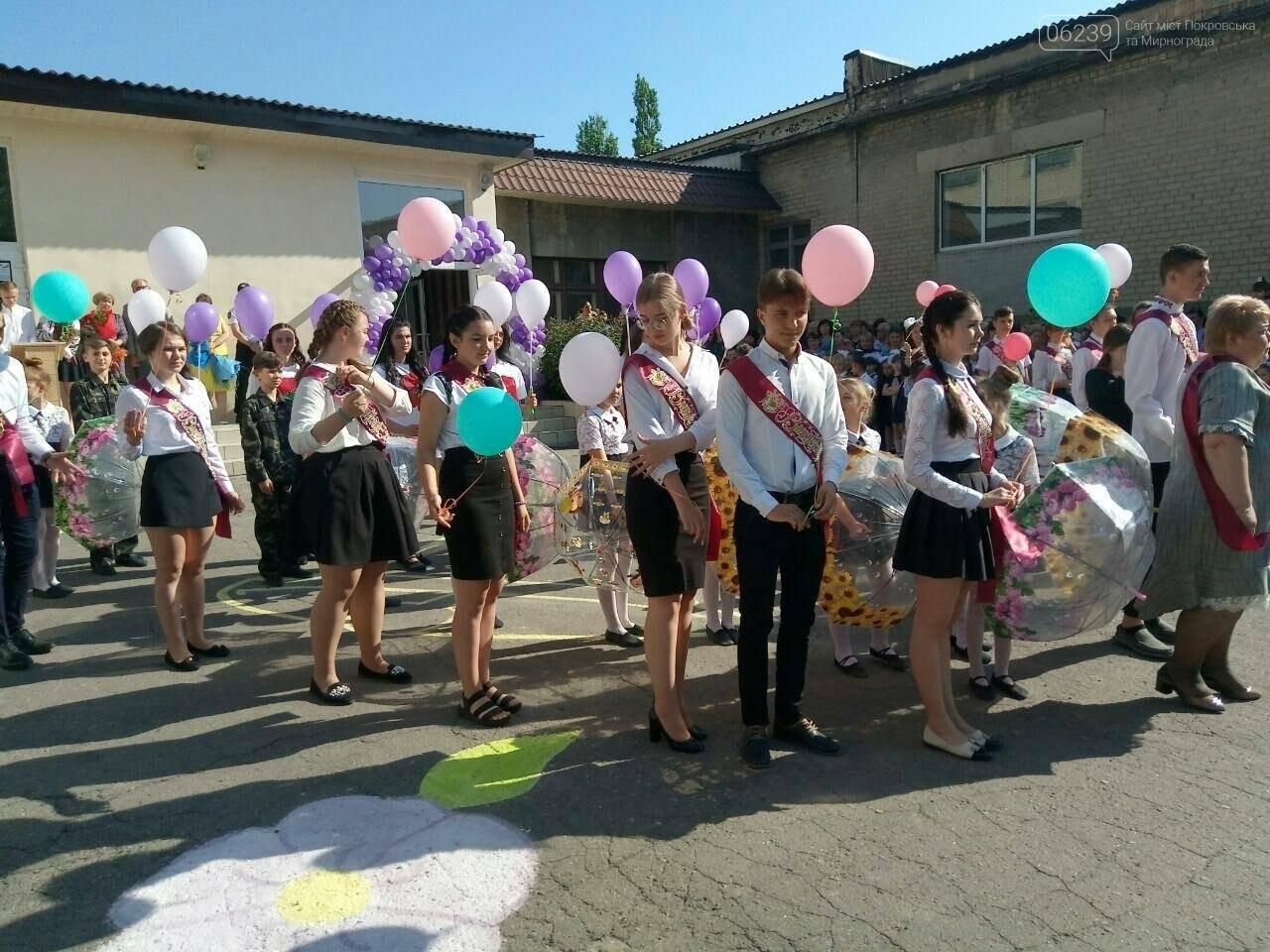 Сегодня в школах Мирнограда прозвучал последний звонок (фото со всех школ города) , фото-10