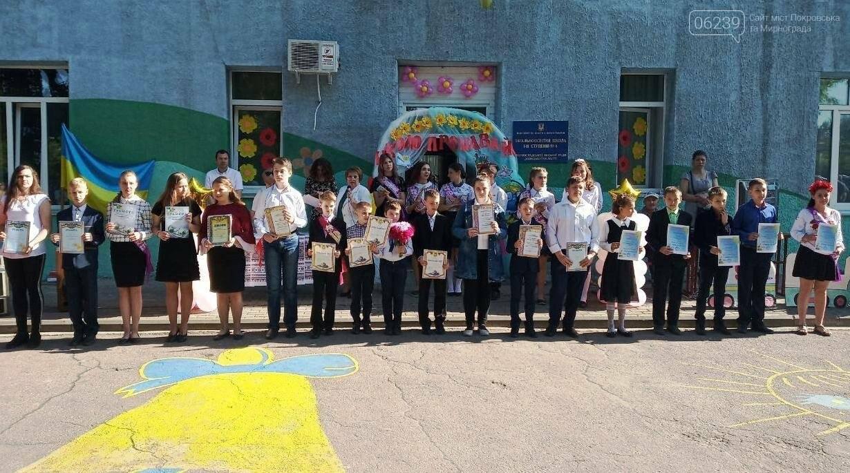 Сегодня в школах Мирнограда прозвучал последний звонок (фото со всех школ города) , фото-3