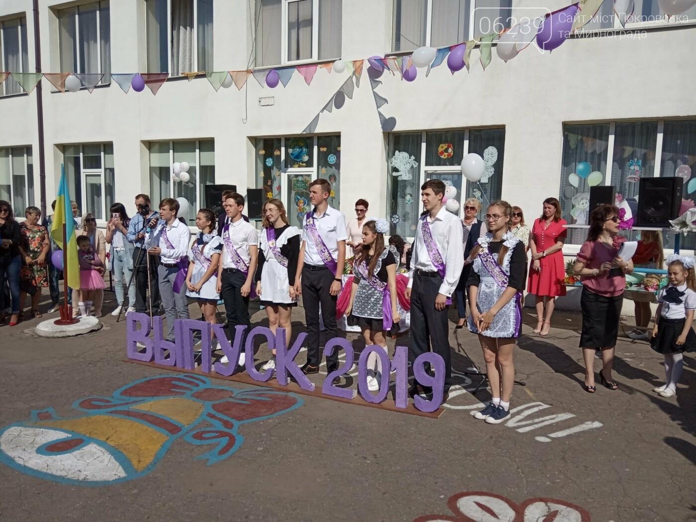 Сегодня в школах Мирнограда прозвучал последний звонок (фото со всех школ города) , фото-13