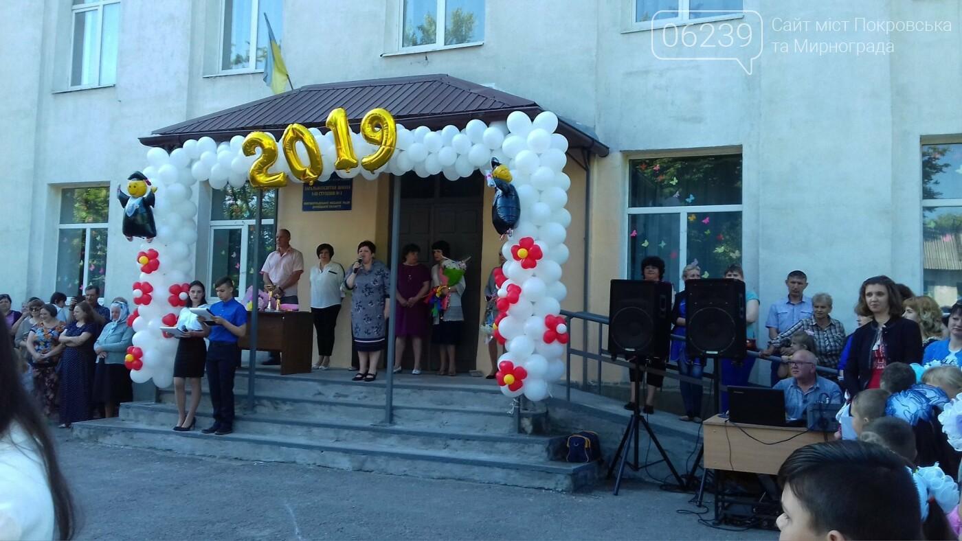 Сегодня в школах Мирнограда прозвучал последний звонок (фото со всех школ города) , фото-11