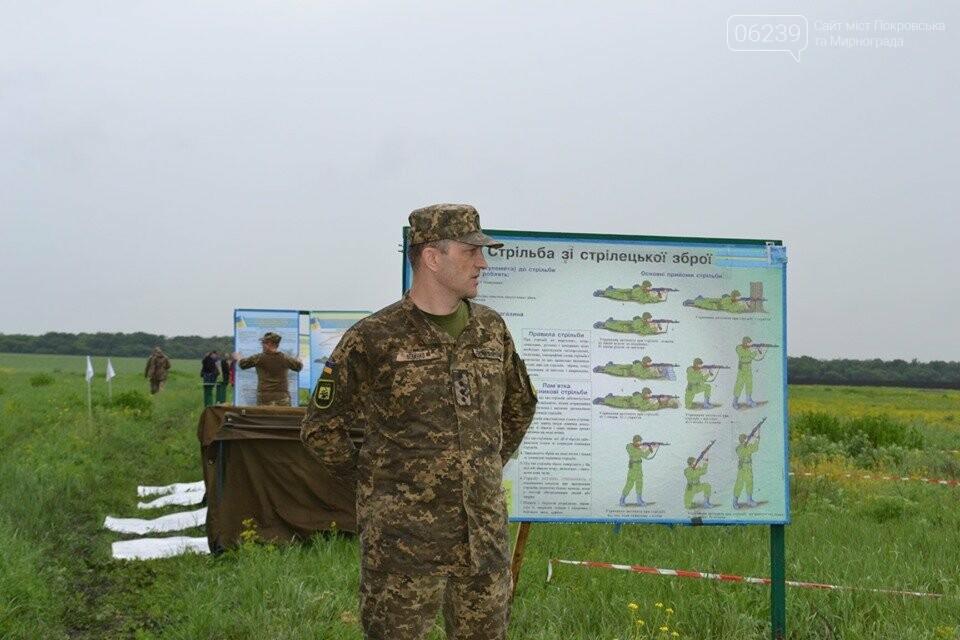 У Покровсько-Ясинуватському ОМВК було проведено єдиний стрілецький день, фото-6