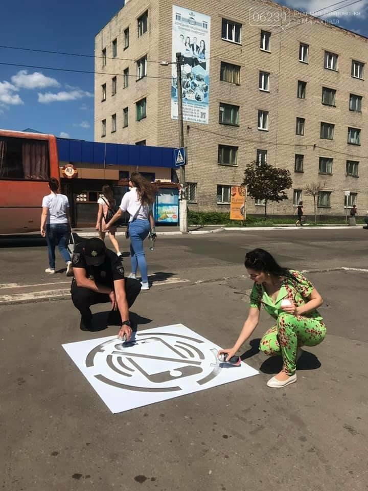 Предупредительные надписи появились перед пешеходными переходами в Покровске, фото-1