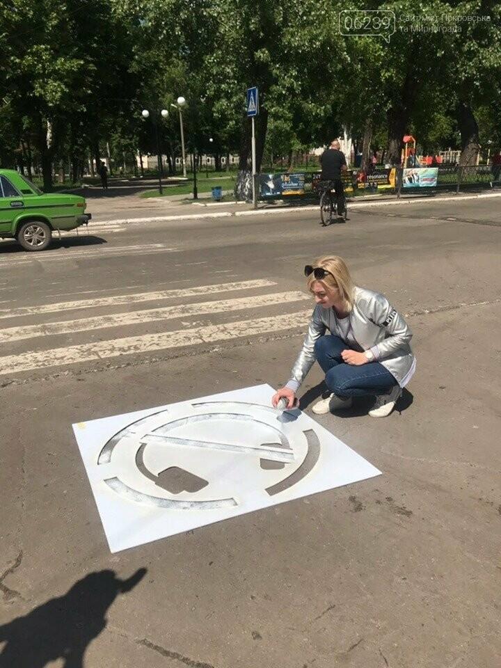 Предупредительные надписи появились перед пешеходными переходами в Покровске, фото-4